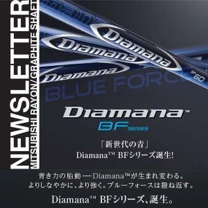 ●シャフト単品●ミツビシレイヨン DIAMANA BF SERIES/ディアマナ BF シリーズ BF50/60/70/80 BFシリーズ シャフト単品|kimassiya