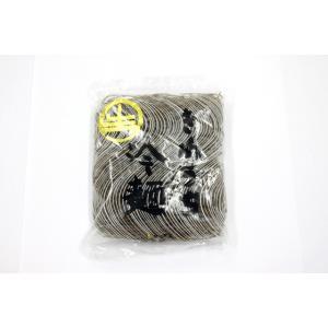 サンサスきねうち黒冷麺 150g 130円