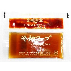 サンサス冷麺スープ 業務用 60個 2.6kg 3600円