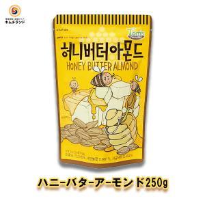 韓国ハニーバターアーモンド 250g Tom's Farm