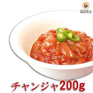 チャンジャ 200g 韓国産 韓国フードフェア(韓国料理)|kimchiland
