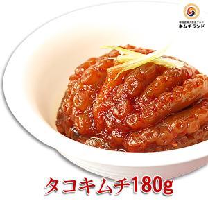 タコキムチ 200g 韓国直輸入|kimchiland