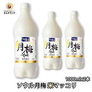 爽やかですっきりとした味わいの米だけで作ったマッコリ。