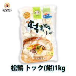 トック 1kg 韓国 餅