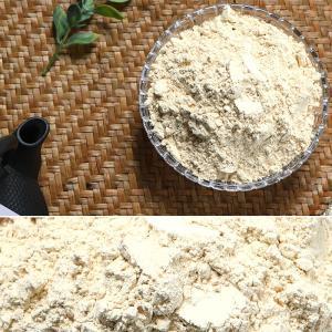 高麗 乾燥 人参 粉末 300g 韓国産|kimchiland|04