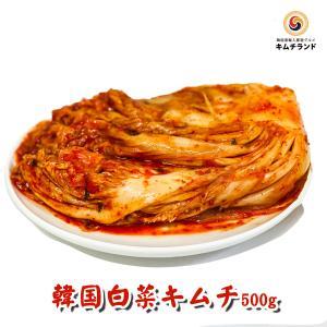 白菜キムチ 熟成 旨口 500g 韓国ハンウル|kimchiland