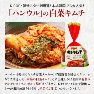 白菜キムチ 熟成 旨口 1kg 韓国ハンウル|kimchiland|03