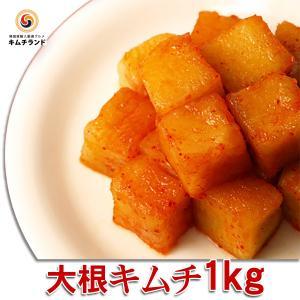 大根キムチ(カクテキ) 発酵食品 1kg 韓国ハンウル|kimchiland