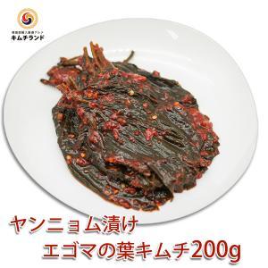 エゴマ(えごま)の葉キムチ 200g 韓国直輸入|kimchiland