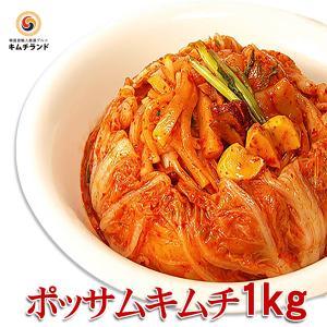韓国トップブランドハンウルの厳選塩漬け白菜をもとにキムチランドのオモニが心を込めて作り上げた、特製「...