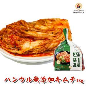 無添加 白菜キムチ 乳酸菌を味わう辛口 熟成用 1kg 韓国ハンウル|kimchiland