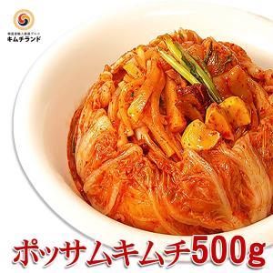 海鮮入り ポッサムキムチ 500g|kimchiland