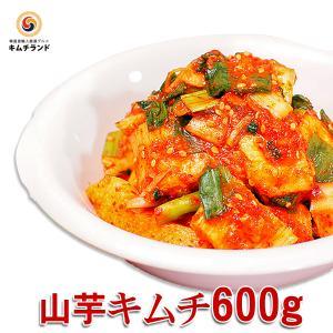 山芋キムチ 600g キムチランド謹製|kimchiland