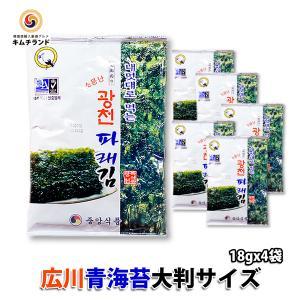 韓国 広川青海苔 大判サイズ 4袋セット