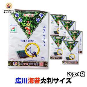 韓国 広川海苔 大判サイズ 4袋セット