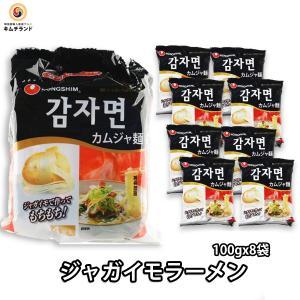 じゃがいもラーメン カムジャ麺 10袋 韓国農心|kimchiland