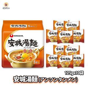 安城湯麺 アンソンタンメン 10袋 韓国農心|kimchiland