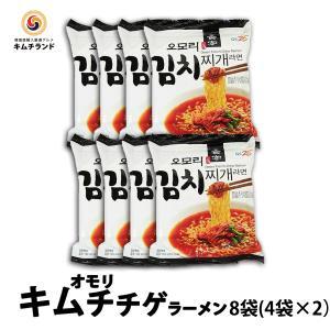 オオモリキムチチゲラーメン 8袋(4袋×2) 韓国Paldo