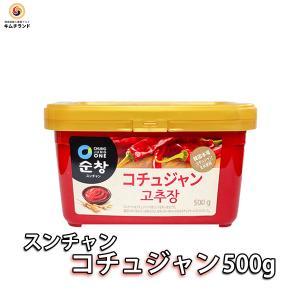 コチュジャン 500g 韓国産 韓国フードフェア(韓国料理)|kimchiland