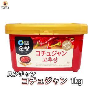 コチュジャン 1kg 韓国産 韓国フードフェア(韓国料理)|kimchiland
