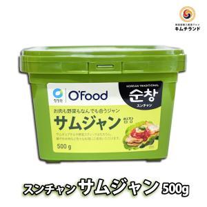 サムジャン 野菜味噌 500g 韓国産|kimchiland