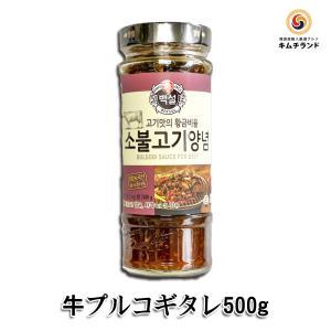 韓国産 牛 焼肉のタレ プルコギ用 500g|kimchiland