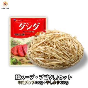 プゴクセット 牛肉ダシダ100g+干しタラ200g|kimchiland