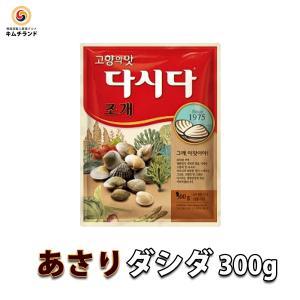 あさりダシダ 300g 韓国風 出汁の素|kimchiland