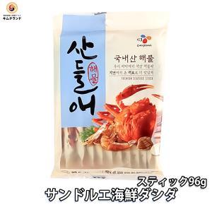 化学調味料無添加 サンドルエ 海鮮 ダシダ スティック 96g|kimchiland
