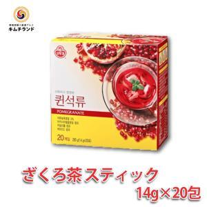 クレオパトラや楊貴妃も愛したざくろの実。女性に優しいざくろ茶は韓国においても古来より親しまれてきたフ...