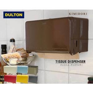 ペーパーホルダー ダルトン DULTON  ペーパータオルホルダー 壁掛け おしゃれ ペーパータオル...