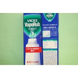 ヴィックス ヴェポラップ 80g (医薬部外品)