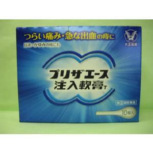 痔に プリザエース坐剤 30個 (第2類医薬品) 使用期限:発送日より半年以上|kimijima-yakkyoku