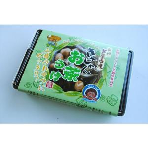 きみしゃんのお茶うけ5個パック|kimishanhonpo