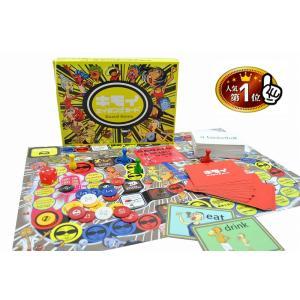 キモイエイタンゴカードボードゲーム|kimocard