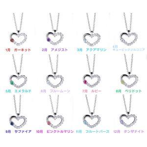 ハートフル ハート Heartful Collection|kimochidesu-net