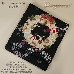 【WA・KKA/遊禅庵】【正絹】物語ありの素敵な柄の染京袋帯♪[お洒落着やインテリアやイベントに最適]|kimono-cafe