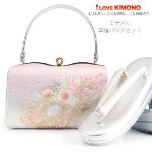 振袖用 エナメル 金彩 草履バッグ セット フリーサイズ 23.5cm 成人式 結婚式 振袖 訪問着|kimono-cafe