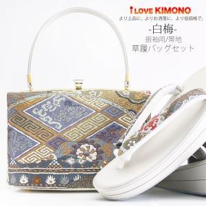 新作白梅ブランド 絹帯地 草履バッグ セット 七宝 文様 銀 24cm 2枚芯 ヒール高 成人式 結婚式 振袖 訪問着 日本製|kimono-cafe