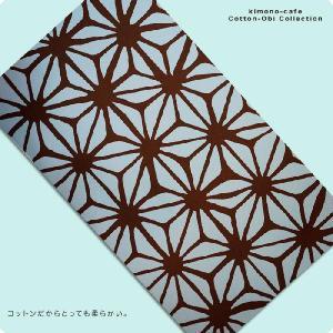 コットン cotton 名古屋帯 日本製|kimono-cafe