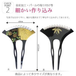 パールの光沢が美しい 高級 バチ型 簪 かんざし 二本差し 扇型 選べる9タイプ 簪 髪飾り 着物|kimono-cafe|03