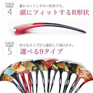 パールの光沢が美しい 高級 バチ型 簪 かんざし 二本差し 扇型 選べる9タイプ 簪 髪飾り 着物|kimono-cafe|05