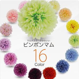 ピンポンマム L 選べる16色カラバリ 髪飾り コサージュレディース 子供 成人式 浴衣 kimono-cafe