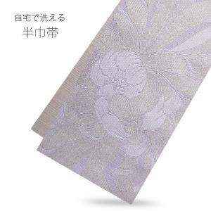 自宅で洗える 刺繍 半巾帯 レトロモダン 浴衣帯 小袋 リバーシブル 着物 浴衣 ハイクラス 日本製 kimono-cafe
