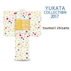 「tsumori chisato」ブランド キッズ 浴衣 単品 5サイズ 子供 女児 水玉 ネコ neko7TY-47|kimono-cafe