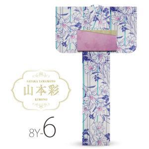 2018年 新作「山本彩」ブランドの浴衣です。 涼しい変わり織りの生地ですので、浴衣下などをご着用く...