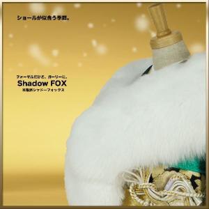 シャドーフォックス ショール Shadow Fox 狐ショール 成人式 振袖にショール|kimono-cafe