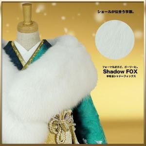 シャドーフォックス ショール Shadow Fox 狐ショール 成人式 振袖にショール|kimono-cafe|02