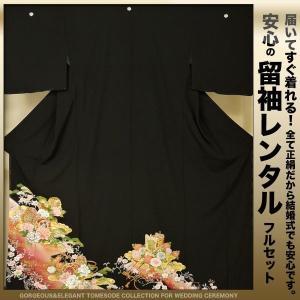 レンタル留袖 Lサイズ 20点フルセット! 往復送料無料|kimono-cafe