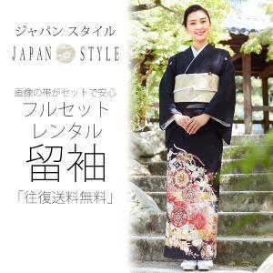 レンタル留袖 JAPAN STYLE ジャパンスタイル 20点フルセット!結婚式に最適 コーディネート済 セット帯で安心です。【往復送料無料】黒留袖 赤 鳳凰|kimono-cafe